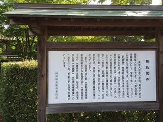 suibara2.jpg